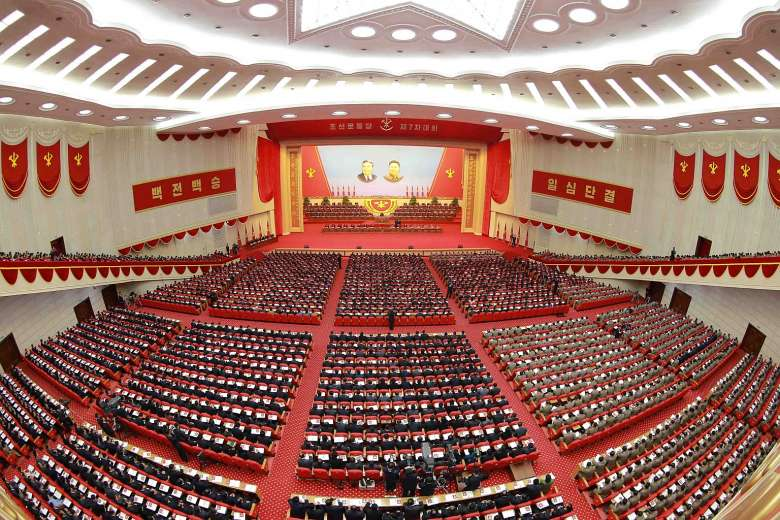 North Korea parliament meeting watched for economic clues. A general view shows the Workers' Party Congress in Pyongyang