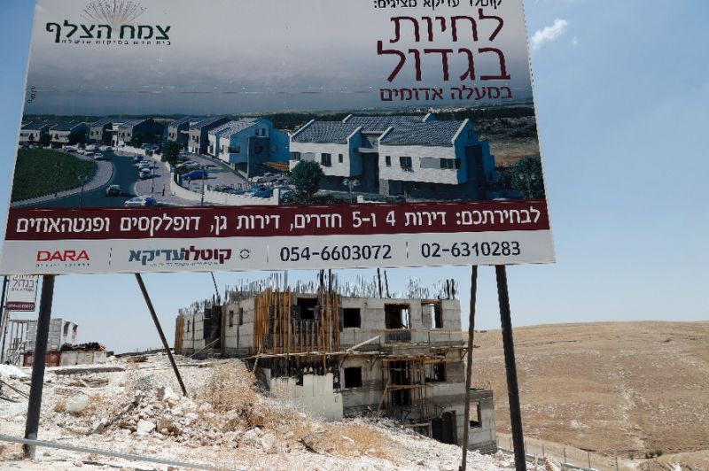 Buildings under construction are seen in the Israeli settlement of Maale Adumim, east of Jerusalem