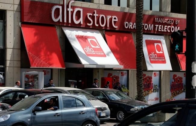 An Alfa store in Lebanon