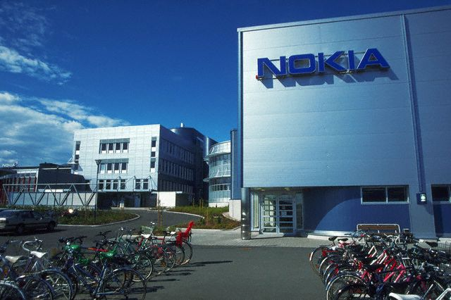 Nokia and Telefonica Germany sign contract to transform fixed and mobile network operations