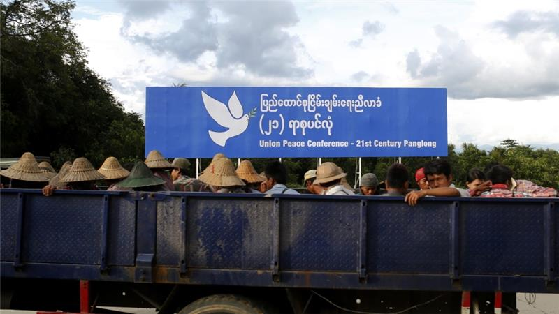 A sign for Myanmar's peace conference with ethnic armed groups in Naypyitaw
