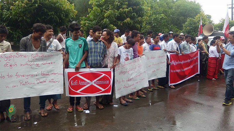 Rakhine nationalists gathered to protest against ex-UN chief Kofi Annan, who arrived at Sittwe airport on Tuesday