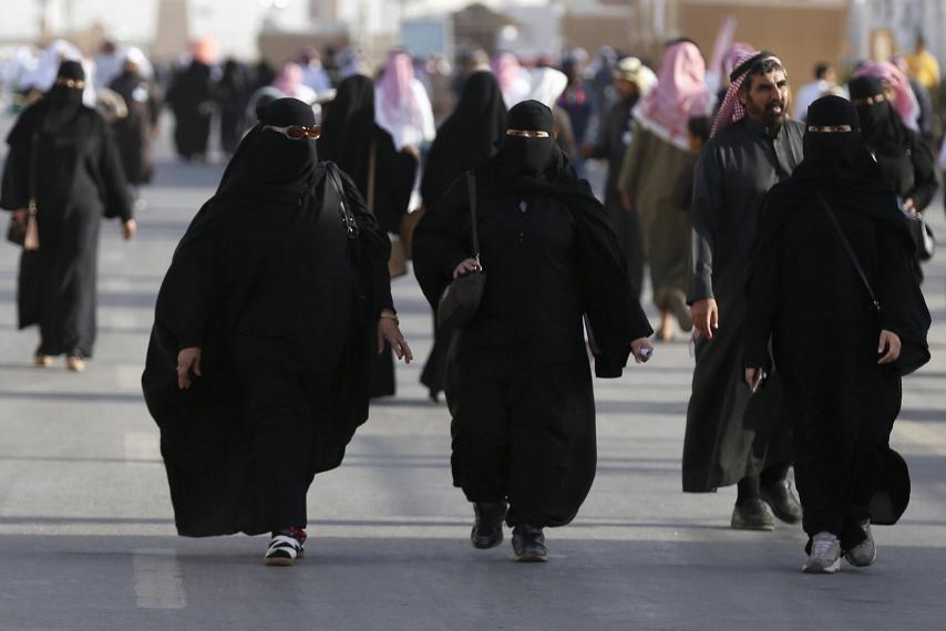 Saudi women file petition to end male guardianship system