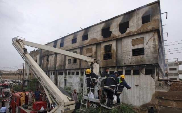 baldia-factory-fire