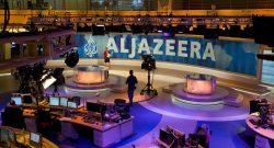 Al-Jazeera Headquarters Doha, Qatar.