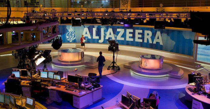 Al-Jazeera Headquarters Doha, Qatar.