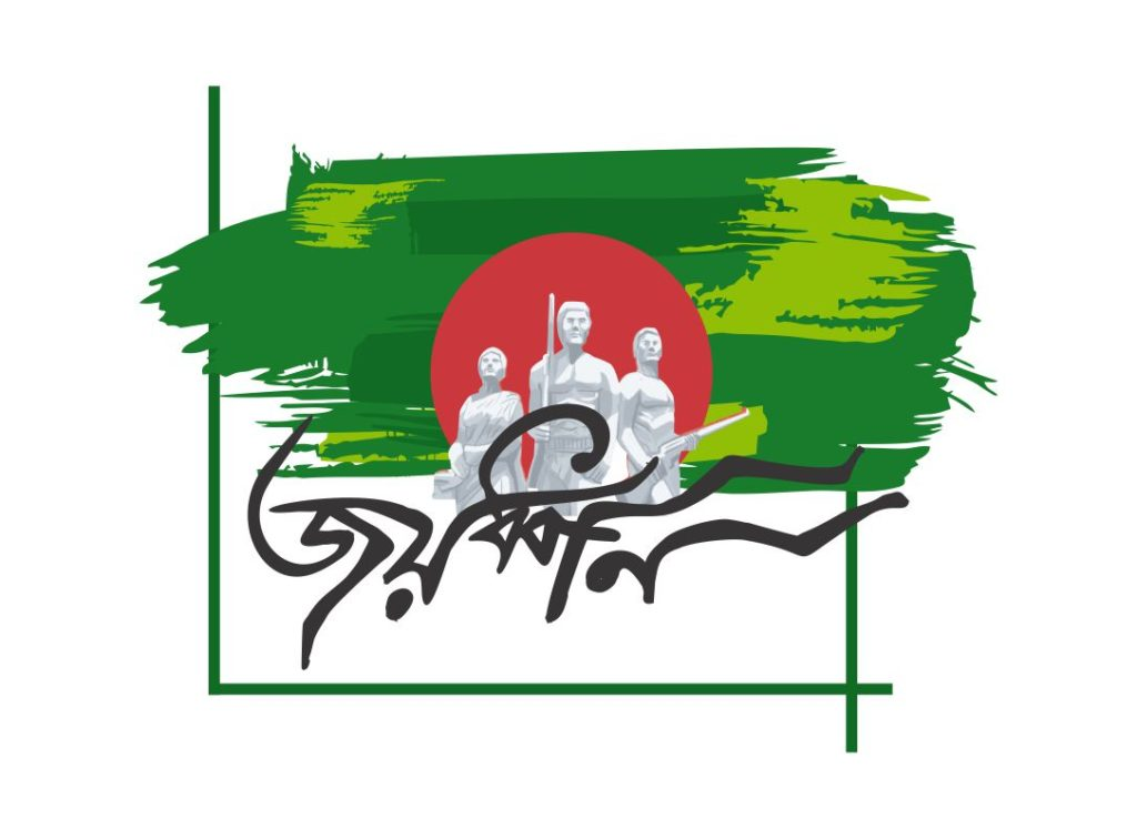 Le Méridien Dhaka