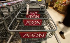 Aeon Co Ltd aims to start selling eco-certified sushi this year