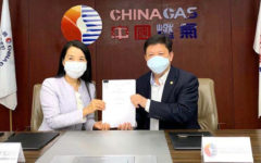 ADB backs China Gas to assure constant gas supplies to combat COVID-19 in Hubei province