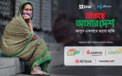 """Dakche Amar Desh"" to Help 50,000 More Families"