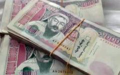 ADB opens Mongolian Togrog-linked bond market