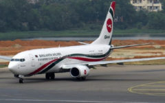 Bangladesh to resume limited flight operation on June 16