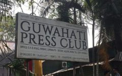 PCA bats for a modern media centre in Guwahati