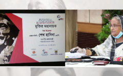 The Prime Minister inaugurated an exhibition on Bangabandhu