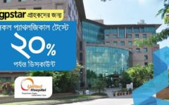 Grameenphone partners with United Hospital for STAR customers