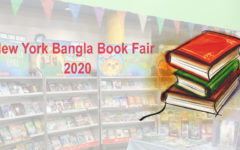 New York Bangla Book Fair dedicated to Bangabandhu has come to an end