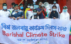Youth blockade in Barisal demanding climate justice