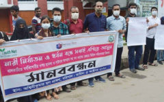 Protest against abuse and rape of women and children across the country held in Barisal
