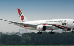 Biman's flight to Kolkata has been suspended indefinitely