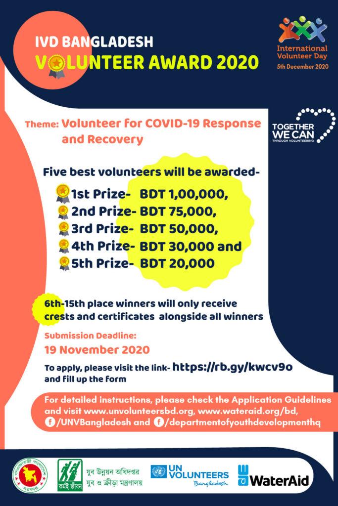 IVD Bangladesh Volunteer Award 2020