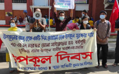 Procession and Human Chains in Barishal demanding protection of the coastal region
