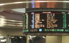 Hong Kong stocks opened slightly lower on Friday