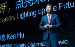 COVID-19 closed many doors, but innovation offers a window of hope: Huawei's Deputy Chairman