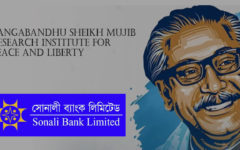 Sonali Bank donates Tk50 lakh to Bangabandhu Research Institute