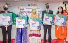 First ever e-book launched to promote women's contribution in Bangladesh's insurance industry