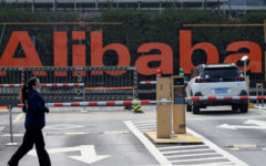 Alibaba fined around 25,000 crore BDT