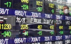 Equity markets drifted in Asian trade on Tuesday