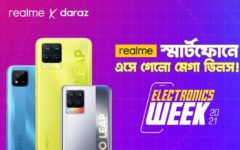 Smartphone fans to get great deals for buying realme phones in Daraz
