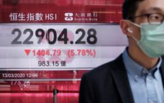 Hong Kong shares fell at the start of trade on Wednesday
