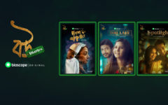 Bioscope to release Bou Diaries, Rehana and other popular TV shows this Eid