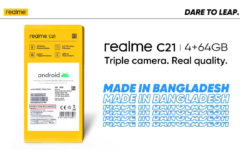 realme C21 with TUV Rheinland Quality Certification now fully 'Made in Bangladesh'