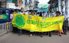 Youth strike in Barisal demanding climate justice