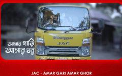 Energypac's campaign 'Amar Gari, Amar Ghar' awarded at Commward 2021