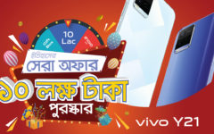 vivo launches Y21 with 10 lac taka offer in Bangladesh