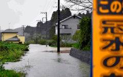 Japan bids to harness the energy of super typhoons