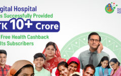 Digital Hospital provided over 10 Crore in free health cashback to cover the medical expenses of Its patients in Bangladesh