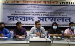 SERAC-Bangladesh protests against the propaganda and deceitful act