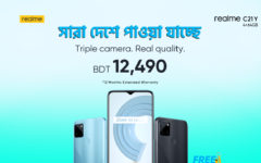 realme C21Y now available nationwide in Bangladesh